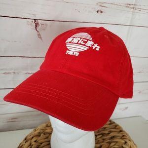 cobra Accessories - Cobra brand Tokyo red logo hat ball cap
